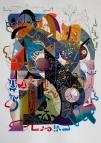 """Serie: Por aquí pasaron las formas, transcribiendo cada sentimiento que recolectaban, para volver a ser un punto invisible, dentro del expandir del universo"""" Acrílico (spray y pincel) + Tinta china + marcador permanente sobre papel Bamboo Hahnemuhle de 265 gr 25 x 35 cm 2017"""